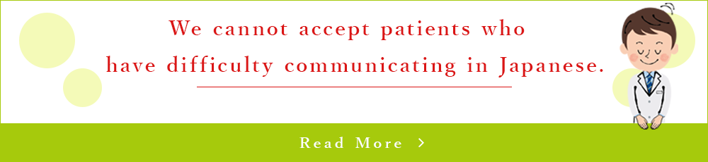 We-cannot-accept-patients-who-have-difficulty-communicating-in-Japanese.png